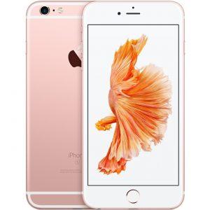 Iphone6s+64LLA(1010000)